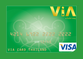 ViA Card with a Visa logo as a sample for a potential co-branding